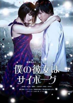 หนังอย่างดี